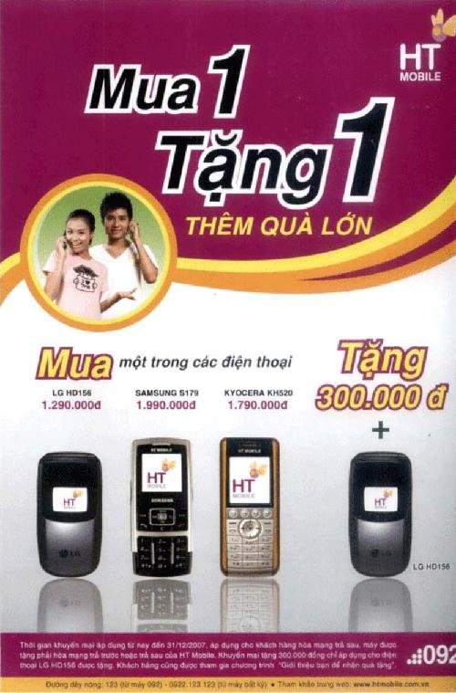 mua-1-tang-1